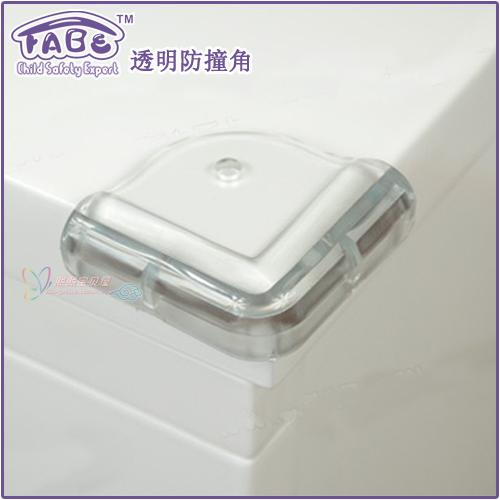 Free Shipping Child Collision Angle Glass Coffee Table Protective Angle Corner Soft Protector