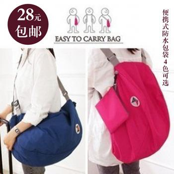 Folding portable travel bag one shoulder bag waterproof nylon backpack bag