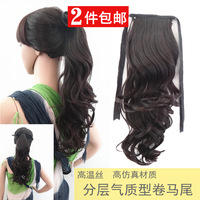 Wholesale Imitation human made 42cm high temperature wire roll horseshoers ponytail wig long kinkiness horsetail