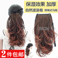 Wholesale Imitation human made 35cm high temperature wire moisturizing roll ponytail wig horseshoers