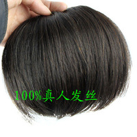 Invisible real hair qi bangs qi bangs hair piece thickening hair wig seamless bangs hair anode-screening