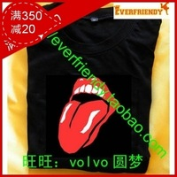 Electronic t-shirt music t-shirt luminous t-shirt music t-shirt flash t-shirt voice activated t-shirt light clothes 169