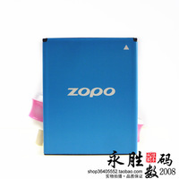 Hinggan  for zopo   c2 battery hinggan c2 original battery c2 electroplax bt78s mobile phone battery