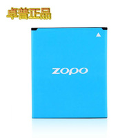 For zopo   hinggan c2 lithium polymer battery 2000mah wear-resistant free shipping original binding batterys