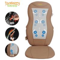 Relaxed massage cervical vertebra companion of multifunctional device full-body massage cushion neck massage cushion