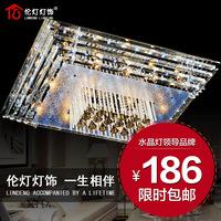 Lamps luxury modern brief restaurant lights led crystal ceiling light bedroom lights 3068  free
