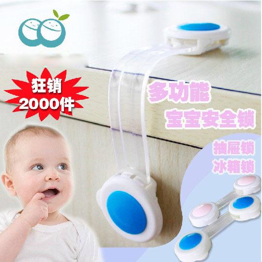 20pcs/lot Cute Cartoon Bendy Door Drawers Safety Lock For Child Kids baby safety cabinet locks drawer locks(China (Mainland))