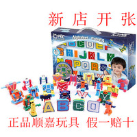 Free shipping ABS plastic 26 deformation letter set alphabet robots childs early learning educational toys enlighten logic robot