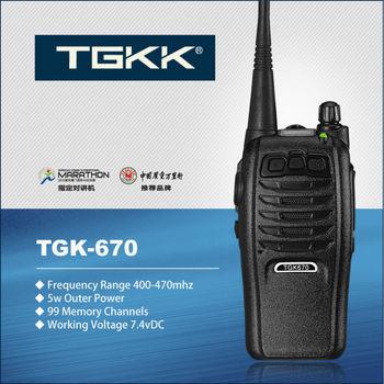 TGK-670 professional 400-470MHz  5W handheld ham radio