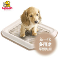 Small dogs multi-purpose dog toilet sand mesh pallet 4 color 48.5 37