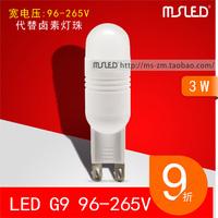 Led g9 ac96-265v 3w diameter 18mm ceramic g9 180 g9 halogen lamp