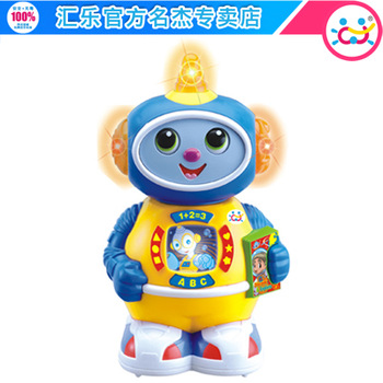 Department of music toy 506 space small child music electric robot