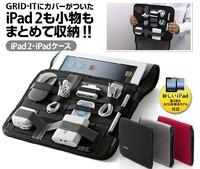 New Grid-it protective case travel storage bag for elastic Organizer Kit Bag for Digital Gadget Devices