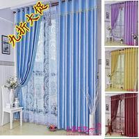 Fashion quality full dodechedron purple curtain sun-shading curtain