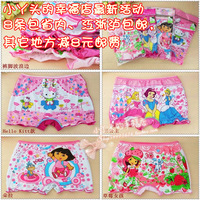 Free shipping 2012 child baby panties female child panties trunk child panties independent packing