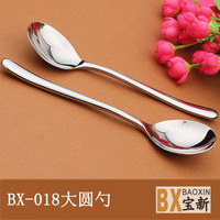 Grp 11 Minimum 30 USD Order (Can Mix in Set 11) Stainless Steel Cutlery Long Handle Spoon Dinnerware