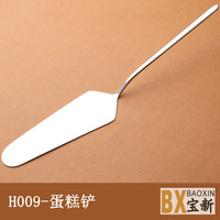 Grp 11 Minimum 30 USD Order (Can Mix in Grp 11) Stainless Steel Cake Shovel Pizza Shovel Dinnerware