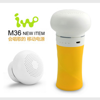 M36 mobile power band bluetooth high quality speaker telephone music 7800
