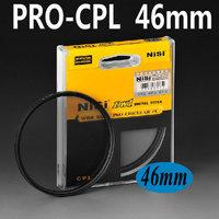 Free shipping 46mm NISI ultrathin PRO 1D(W)Circular Polarizing CPL Camera Lens Filter
