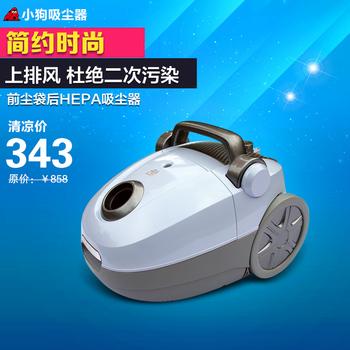 Vacuum cleaner vacuum cleaner sucroses d957 silent large mites automatic line