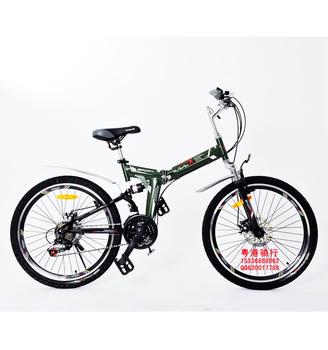 26 inch mountain bike racing bicycle double disc brake aluminum alloy frame/seamless welding / 21 speed bike