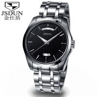 JSDUN Analog Relogio Date Day Display Men's Sports Watch Full Steel Strap Men Automatical Mechanical Self Wind Wrist Watch 8713