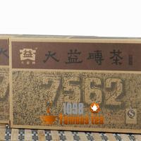 "2006yr ""AAAA"" Yunnan Menghai Dayi 7562 Old Puer Ripe Brick Tea China Health care teas High Quality Free Shipping/1098 Wholesale"