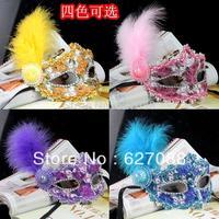 Wholesale - New Hot Feather Lace mask decorated dress maskes Festival Dance Bar Men women Romantic wedding dress Creative