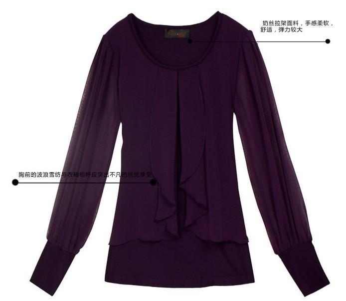 womens blouses fashion 2013 chiffon brand european style modal loose plus size korean fashion 4xl xxxl Cách lựa chọn áo kiểu nữ dự tiệc dành cho cô dâu.