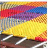 Book customize trampoline gauze knitted trampoline gauze ribbon gauze