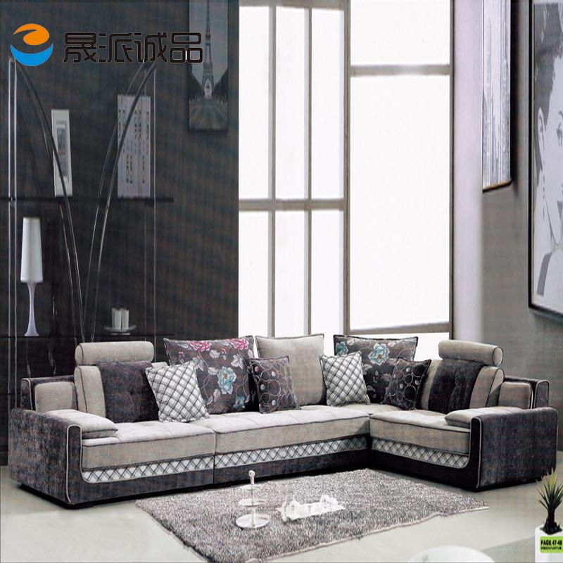line Get Cheap Upscale Modern Furniture Aliexpress