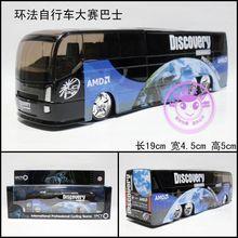 bus diecast promotion