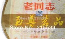 GRANDNESS ZHI ZUN MING PIN 400g 2010 yr Premium Yunnan Haiwan Lao Tong Zhi Old