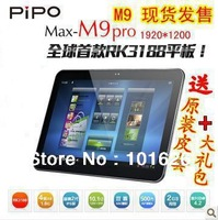 """100% Original Brand new Pipo M9 3G Tablet PC RK3188 Quad Core 10"""" Screen 2G RAM 1.6GHZ Android 4.2 Dual Camera 16GB Bluetooth"""