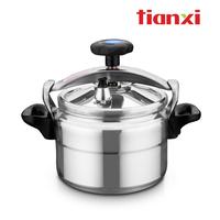 Tianxi cooker pressure cooker pressure cooker aluminum pressure cooker l