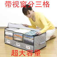 Bamboo charcoal storage box plus size zipper Visual bamboo classification 3 fps windows storage box