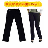 Fashion end of a single ol slanting stripe black straight long trousers plus size