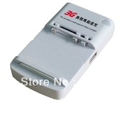 2000 pcs Plain white color 3G USB Business Universal Charger Battery Charger