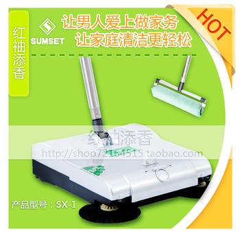Sweeper electric manual broom besmirchers vacuum cleaner dustpan mandrills clean