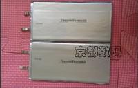 Tablet battery polymer lithium battery 4260124p ultra-thin 3.7v 3500mah mid battery