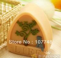 Life Cat soap mold handmade soap mould chocolate mould soap soap 50230