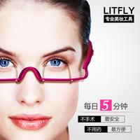 Litfly rita eyelid artifact double eyelid glasses training device