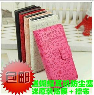 Bbk y3 t mobile phone case protective case bbk y3 t mobile phone case vivoy3 t cell phone case film