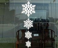 100pcs/lot White Plastic Christmas Snowflake for Christmas Tree /Window/Showcase Decoration 6CM/11CM*15CM*23CM