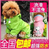 HOT SELLING high quality fashion raincoat style pet clothes,pet apparel clothes,wholesale