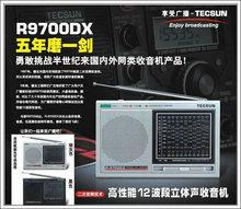 Tehson r-9700dx pointer full stereo radio portable 12 Band