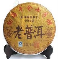 Promotion!5 years old 357g Chinese yunnan Puerh tea puer tea pu er the China naturally organic matcha health care puerh tea puer