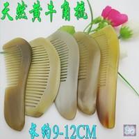 Wholesale 10PCS/lots Natural genuine ox horn comb hotel comb gift comb hair comb -NJ710010q