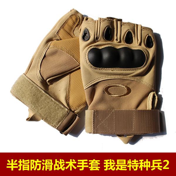 Male outdoor semi-finger mma boxing gloves tactical sandbag slip-resistant ride(China (Mainland))