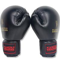 Kangrui professional gloves adult boxing sandbag gloves sandbagged set 2035